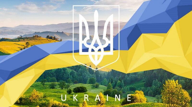 рабочие из Украины