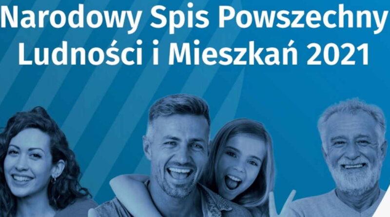 перепись населения Польша, 2021